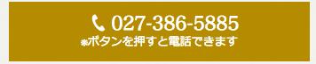 スクリーンショット 2017-12-18 10.56.02