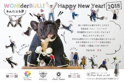 祝★鈴華グレイス2周年